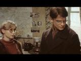 Приступить к ликвидации (1983) 1 серия