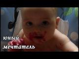 Детский клип со вставками из мультиков